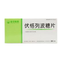 GOLDENSUN/金日 伏格列波糖片 0.2mg*20片/盒