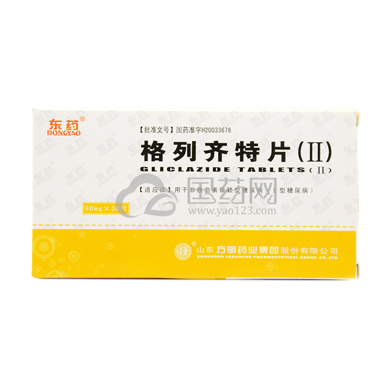 东药 格列齐特片(Ⅱ) 80mg*30片/盒
