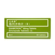 DIAMICRON/达美康 格列齐特片(ΙΙ) 80mg*20片*3板/盒
