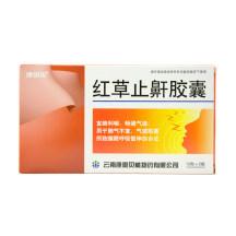 CONBA/康恩贝 红草止鼾胶囊 0.55g*24粒/盒