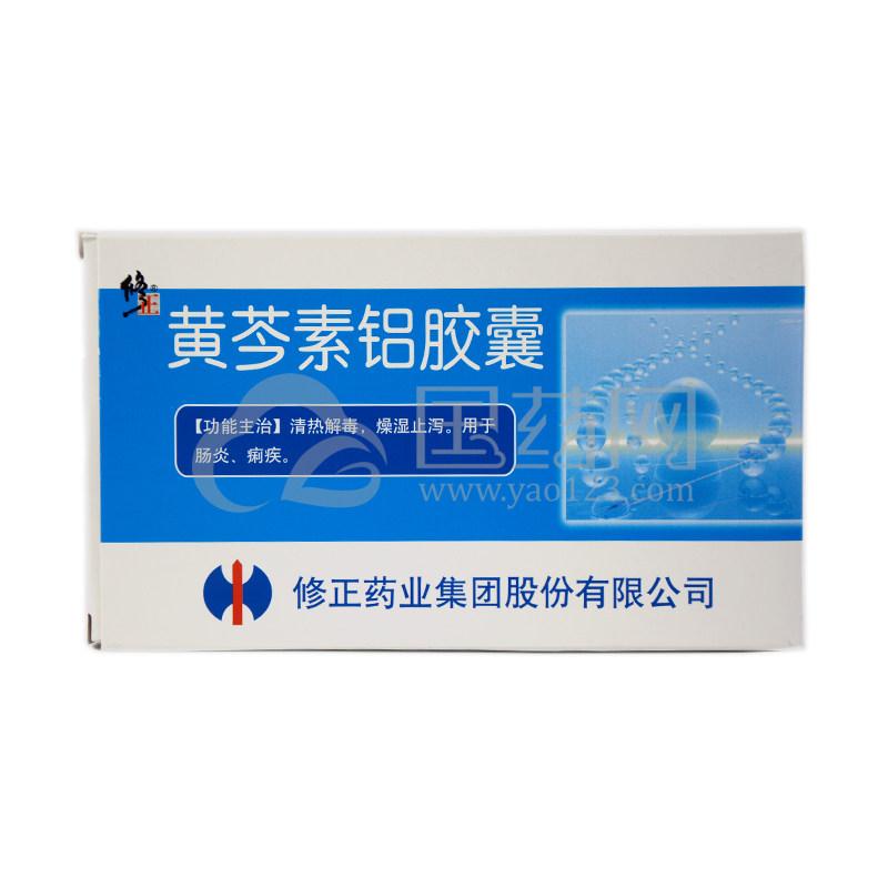 修正 黄芩素铝胶囊 0.2g*12粒*2板/盒