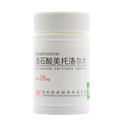 常州四药 酒石酸美托洛尔片 25mg*100片/瓶