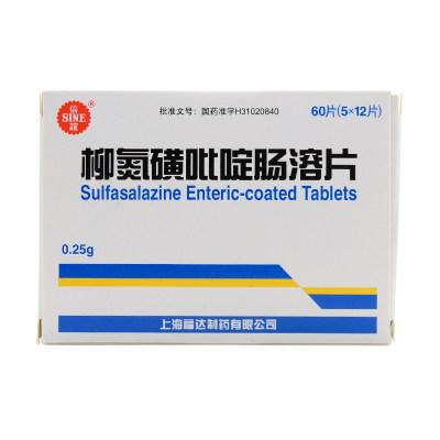 SINE/信谊 柳氮磺吡啶肠溶片 0.25g*60片/盒