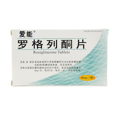 爱能 罗格列酮片 4mg*7片/盒