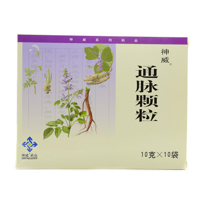 SHINEWAY/神威 通脉颗粒 10g*10袋/盒