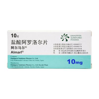 ALMARL/阿尔马尔 盐酸阿罗洛尔片 10mg*10片/盒