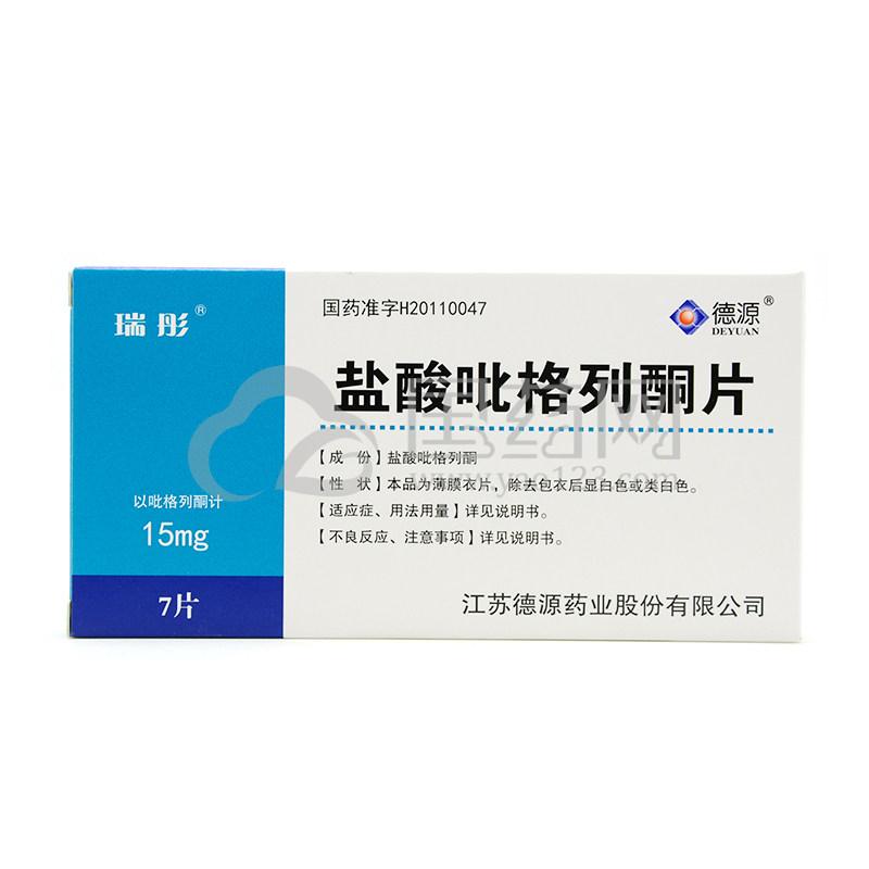 瑞彤 盐酸吡格列酮片 15mg*7片/盒