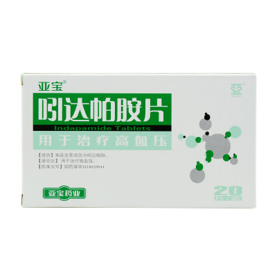 亚宝 吲达帕胺片 2.5mg*20片/盒