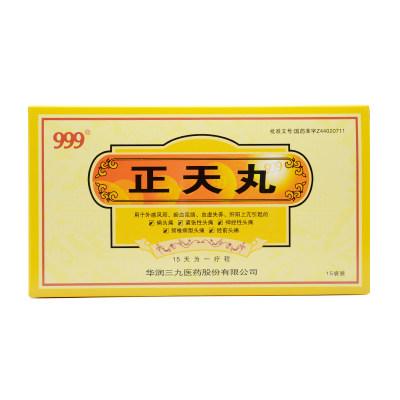 999 正天丸 6g*15袋/盒