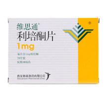 维思通 利培酮片 1mg*20片/盒