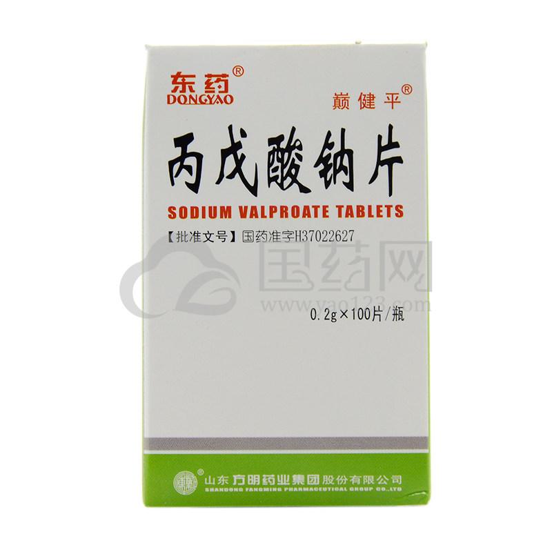 东药 丙戊酸钠片 0.2g*100片*1瓶/盒
