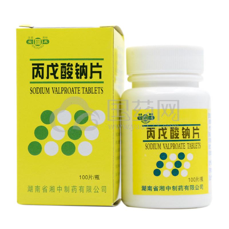 宝庆 丙戊酸钠片 0.2g*100片/瓶