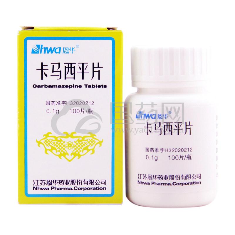 HWA/恩华 卡马西平片 0.1g*100片*1瓶/盒