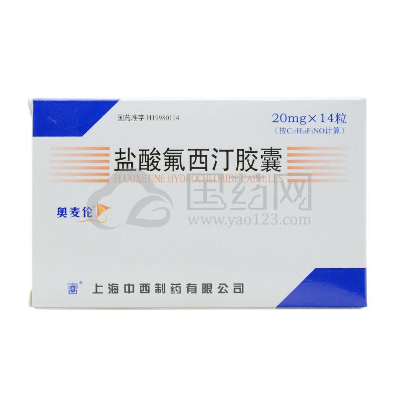奥麦伦 盐酸氟西汀胶囊 20mg*14粒/盒