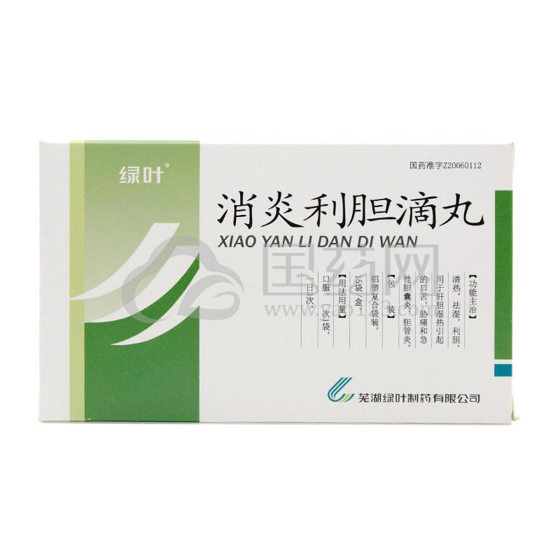 绿叶 消炎利胆滴丸 2g*15袋/盒