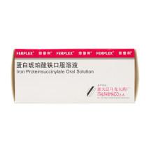 菲普利 蛋白琥珀酸铁口服溶液 15ml*10瓶/盒