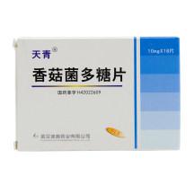天青 香菇菌多糖片 10mg*18片/盒