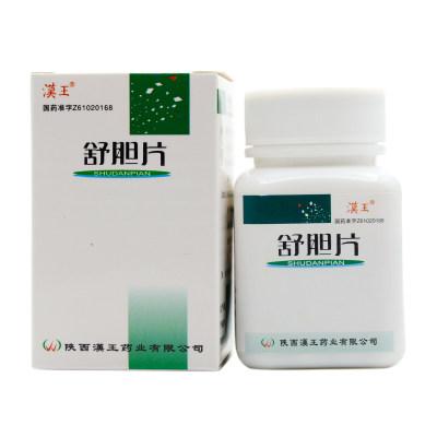 汉王 舒胆片 1.15g*60片/盒