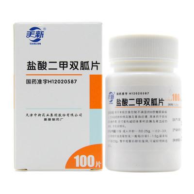 天新 盐酸二甲双胍片 0.25g*100片*1瓶/盒