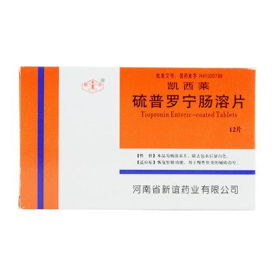 凯西莱 硫普罗宁肠溶片 0.1g*12片/盒