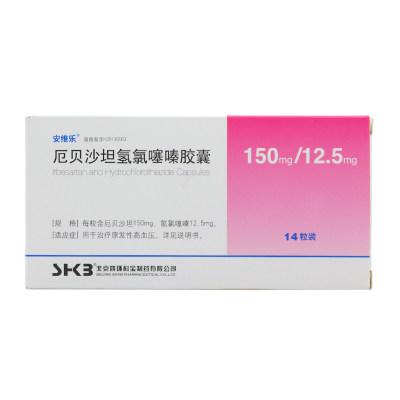 安维乐 厄贝沙坦氢氯噻嗪胶囊 150mg/12.5mg*7S*2板
