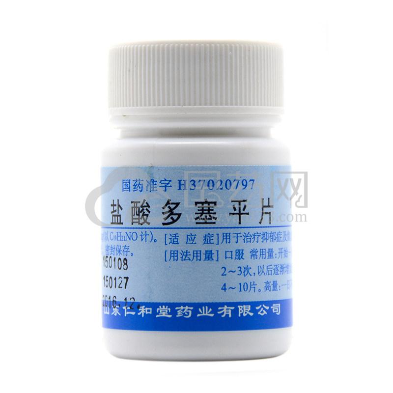 鲁明 盐酸多塞平片 25mg*100片/瓶