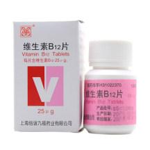 信谊 维生素B12片 25ug*100片/盒