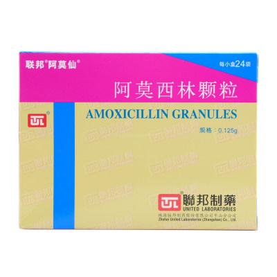 阿莫仙 阿莫西林颗粒 0.125g*24袋/盒