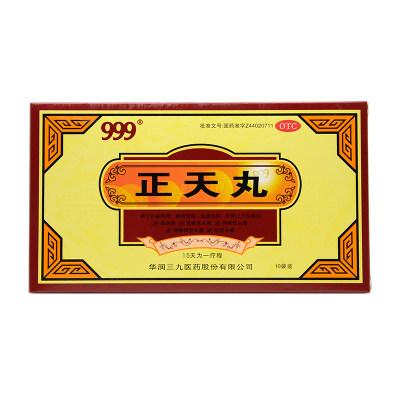999牌 正天丸 6g*10袋