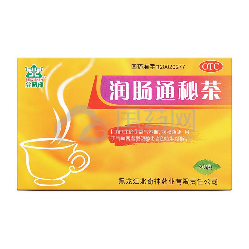 北奇神 润肠通秘茶 3g*20袋