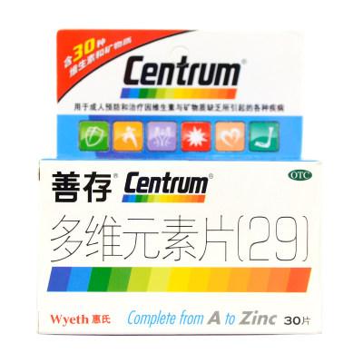惠氏 善存 多维元素片(29 )30片