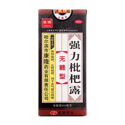 康隆 强力枇杷露 300ml(无糖型)