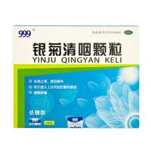 三九 银菊清咽颗粒( 低糖型)5g*6袋