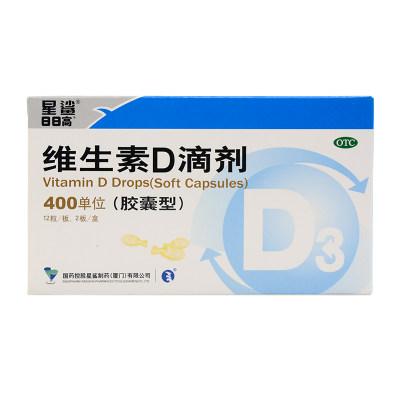 星鲨 维生素D滴剂(胶囊型) 24粒