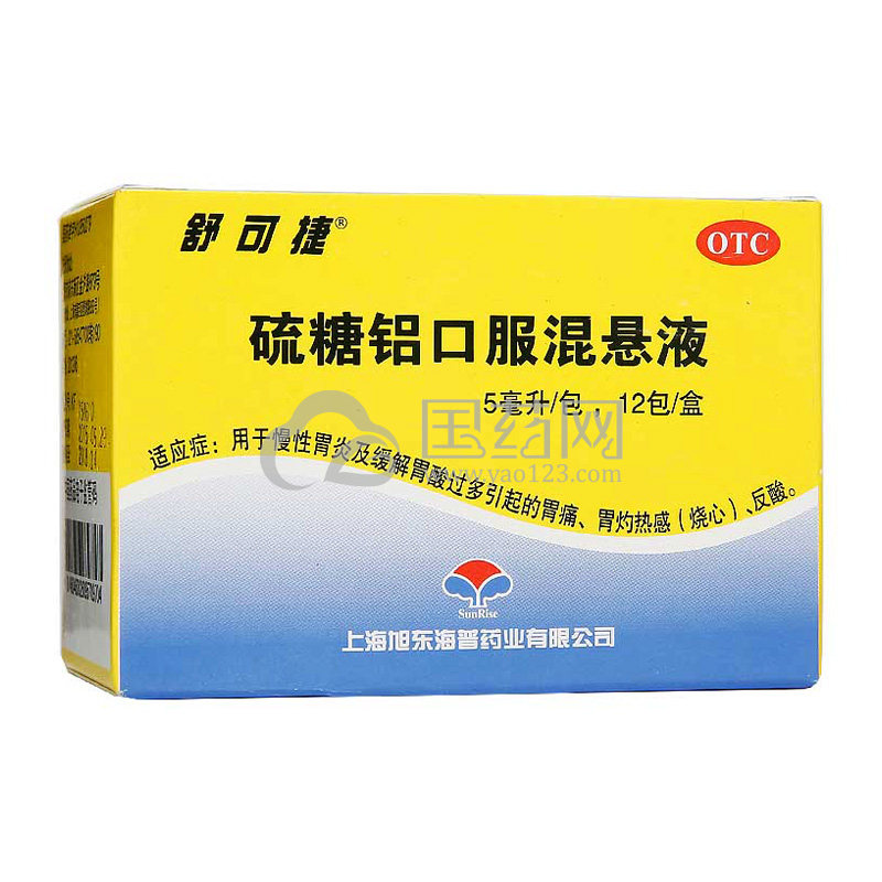 舒可捷 硫糖铝口服混悬液 5ml*12包
