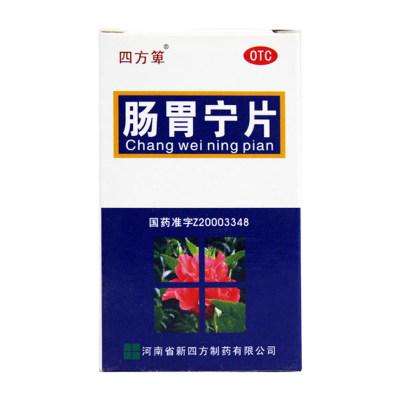 四方箄 肠胃宁片 0.3g*60片