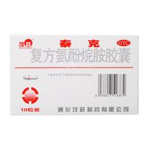 泰克 复方氨酚烷胺胶囊 0.4*10粒