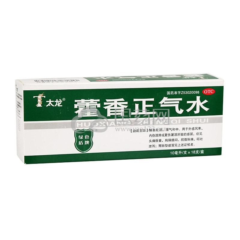 太龙 藿香正气水 10ml*18支