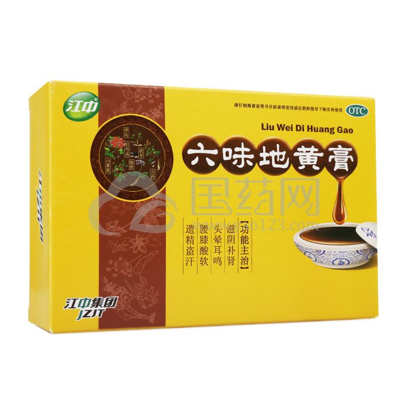 江中 六味地黄膏 10g*10袋