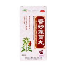 天福康 香砂养胃丸(浓缩丸) 360粒