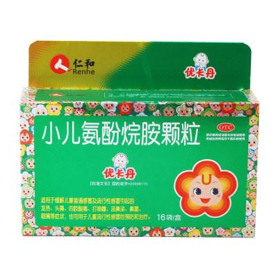仁和 小儿氨酚烷胺颗粒 6g*16袋/盒