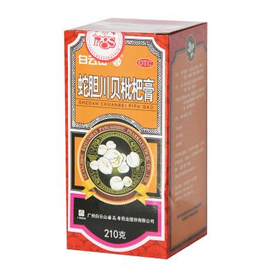 潘高寿 蛇胆川贝枇杷膏 210g