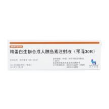 诺和灵 精蛋白生物合成人胰岛素注射液(预混30R) 3ml*1支/盒