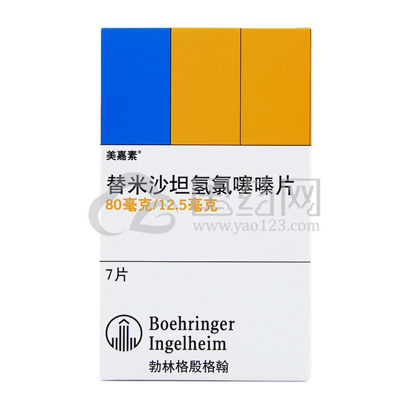 美嘉素 替米沙坦氢氯噻嗪片 7片/盒