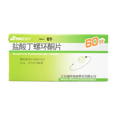 HWA/恩华 一舒 盐酸丁螺环酮片 5mg*60片/盒