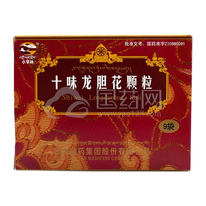 卓攀林 十味龙胆花颗粒 3g*9袋/盒