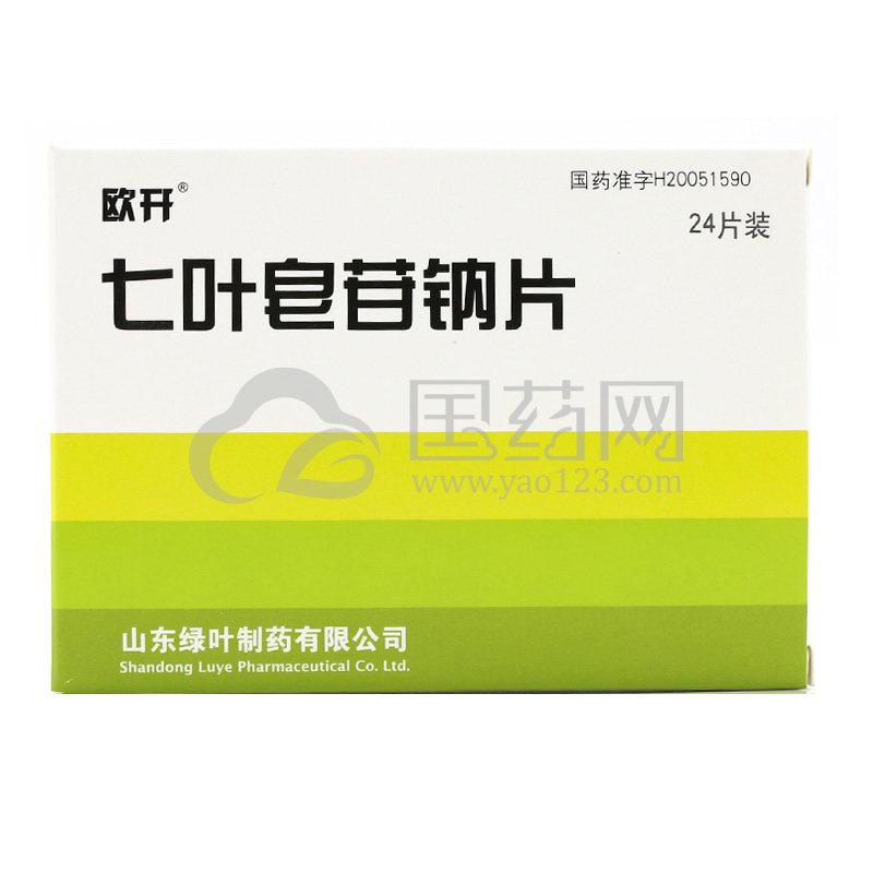 欧开 七叶皂苷钠片30mg*24片/盒