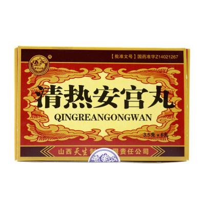 紫金山泉 清热安宫丸 3.5g*1丸*6小盒/盒