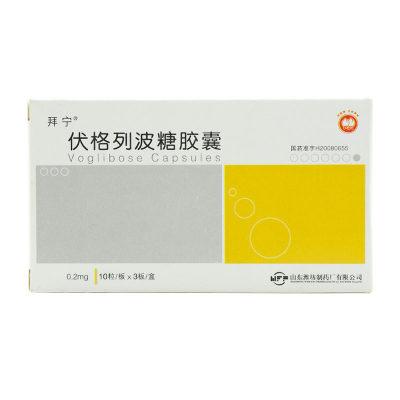 拜宁 伏格列波糖胶囊 0.2mg*10粒*3板/盒
