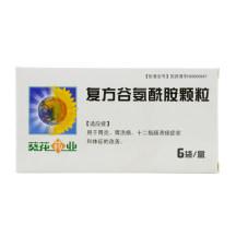 葵花药业 复方谷氨酰胺颗粒 0.67g*6袋/盒